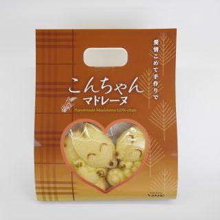 こんちゃんマドレーヌ(500円税込)