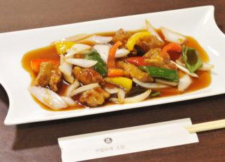 中国料理・久田