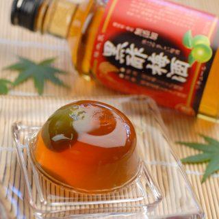 黒酢梅酒ゼリー(680円税込)