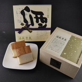 酒蔵景気(1,350円税込)
