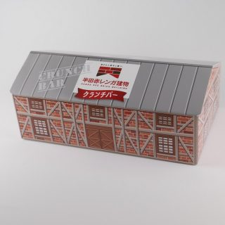 赤レンガクランチバー(600円 税込)
