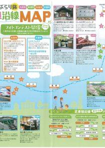 「JR武豊線で巡るぶらり旅 フォトコンテスト」開催中(応募締切6/8(金))