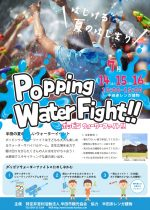 Popping Water Fight!
