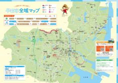半田市全域マップ(P11-P12)