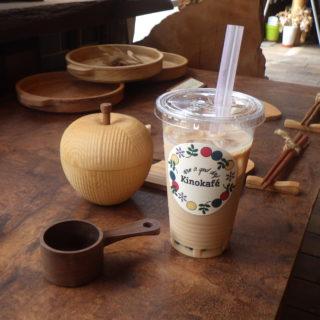 家具から手作り生活雑貨とKinokafé