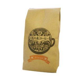 花の木コーヒー(200g 1,000円税込)