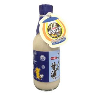 ごんの甘酒(300円税込)