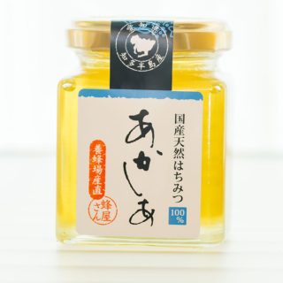 愛知県知多半島産ハチミツ あかしあ(175g 1,450円税込)