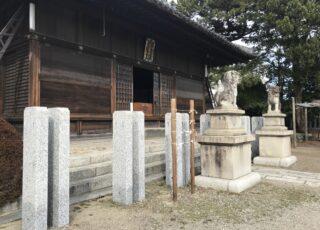 【注目!】業葉神社の境内にある石でできた板、下半田地区のお祭りで使うものなんです