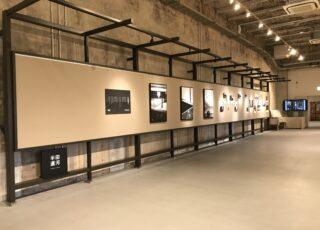 ご利用下さい!半田赤レンガ建物内の企画展示室